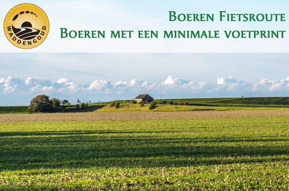 boerenfietsroute Boeren met een minimale voetprint